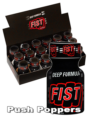 BOX FIST STRONG small - 18 x