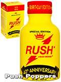 Rush liquid incense 40th anniversary special edition 40ml